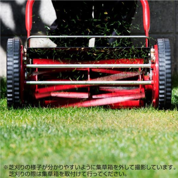 芝刈り機 バロネス 手動式 LM4D 刈幅30cm 家庭用リール式 送料無料|baroness|05