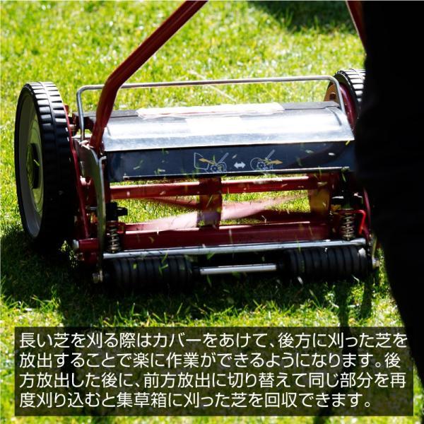 芝刈り機 バロネス 手動式 LM4D 刈幅30cm 家庭用リール式 送料無料|baroness|07