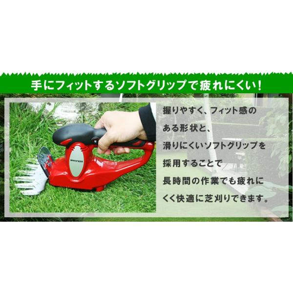 バリカン 芝生 芝刈り機 バロネス コード付バリカン式芝刈り機 CL170 電動|baroness|04