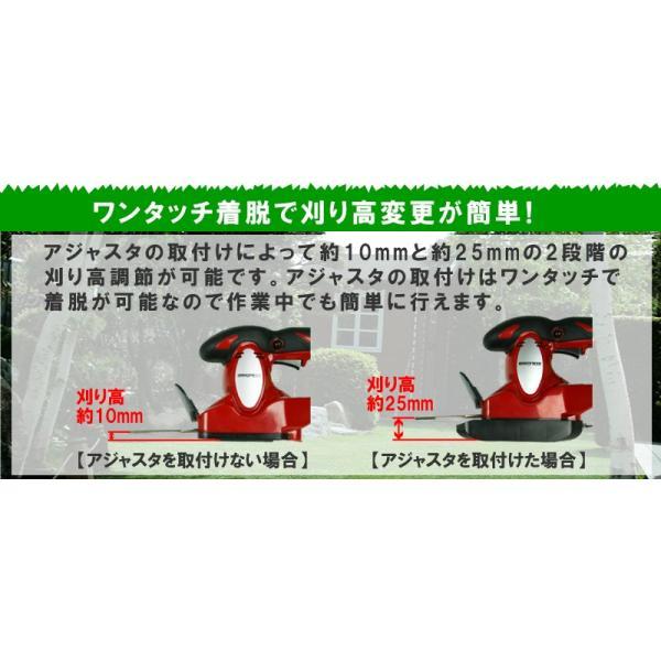 バリカン 芝生 芝刈り機 バロネス コード付バリカン式芝刈り機 CL170 電動|baroness|05