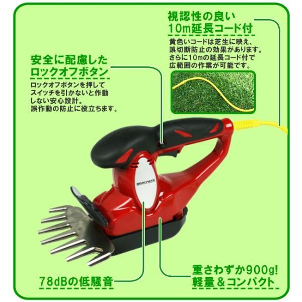 バリカン 芝生 芝刈り機 バロネス コード付バリカン式芝刈り機 CL170 電動|baroness|06