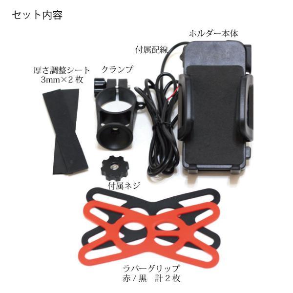 バイク スマホホルダー スマホ 充電 ホルダー スマホスタンド 防水 USB 電源 スマートフォン ON/OFFスイッチ付属|barsado2|06