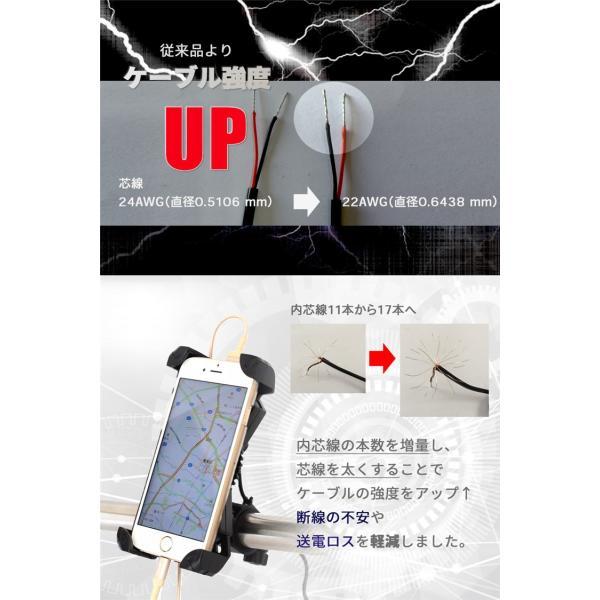 バイク スマホホルダー スマホ 充電 ホルダー スマホスタンド 防水 USB 電源 スマートフォン ON/OFFスイッチ付属 ダイヤル式 ノーマルタイプ|barsado2|03