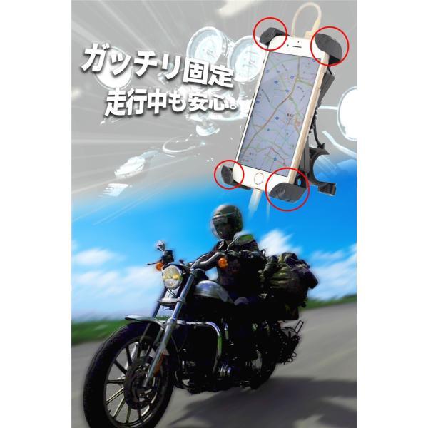 バイク スマホホルダー スマホ 充電 ホルダー スマホスタンド 防水 USB 電源 スマートフォン ON/OFFスイッチ付属 ダイヤル式 ノーマルタイプ|barsado2|04
