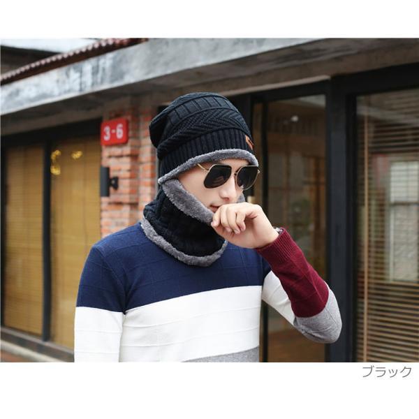 ネックウォーマー ニット帽  2点セット メンズ レディース 帽子 冬 裏起毛 男女兼用 ニット帽子 ニットキャップ 送料無料|barsado2|02