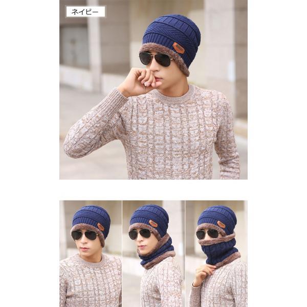 ネックウォーマー ニット帽  2点セット メンズ レディース 帽子 冬 裏起毛 男女兼用 ニット帽子 ニットキャップ 送料無料|barsado2|14