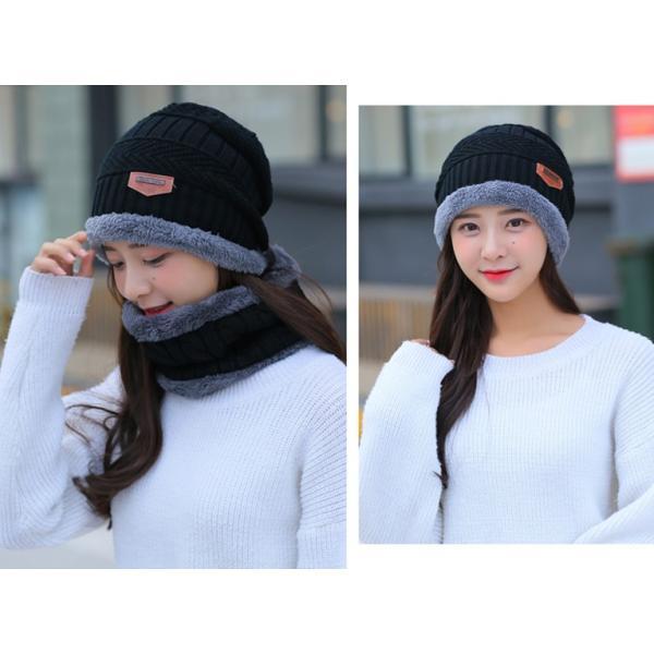 ネックウォーマー ニット帽  2点セット メンズ レディース 帽子 冬 裏起毛 男女兼用 ニット帽子 ニットキャップ 送料無料|barsado2|06