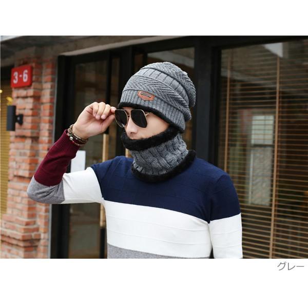 ネックウォーマー ニット帽  2点セット メンズ レディース 帽子 冬 裏起毛 男女兼用 ニット帽子 ニットキャップ 送料無料|barsado2|07