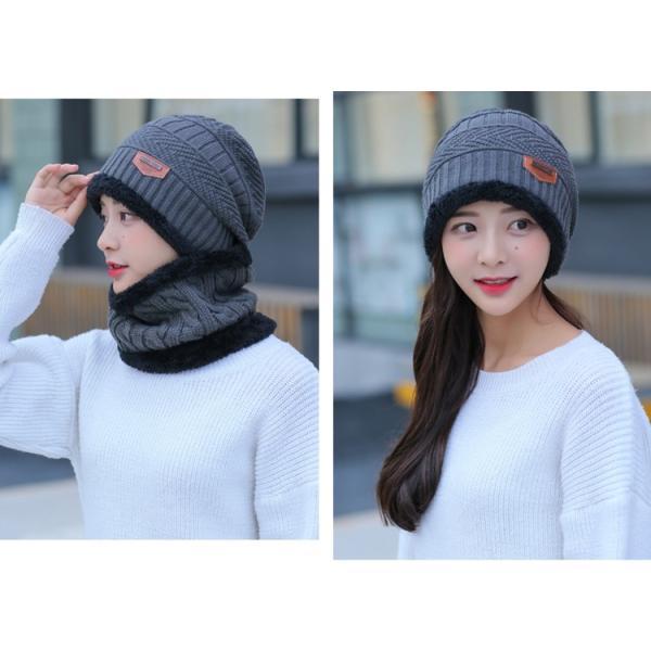ネックウォーマー ニット帽  2点セット メンズ レディース 帽子 冬 裏起毛 男女兼用 ニット帽子 ニットキャップ 送料無料|barsado2|10