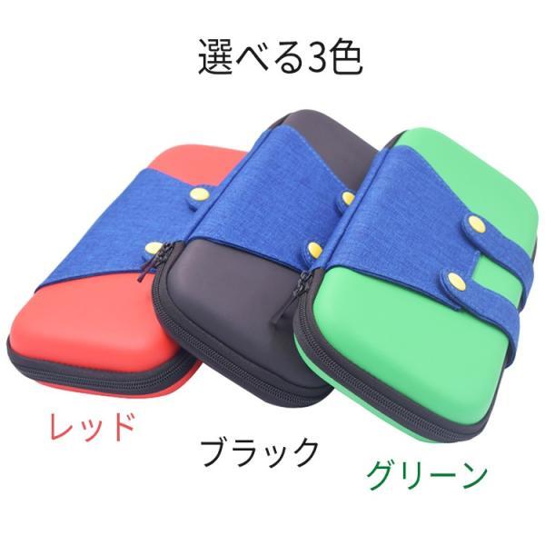 Nintendo Switch スイッチ ケース キャラクター キャリングケース収納ケース キャリーケース カバー 保護 任天堂 EVAケース|barsado2|11