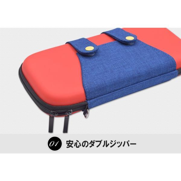 Nintendo Switch スイッチ ケース キャラクター キャリングケース収納ケース キャリーケース カバー 保護 任天堂 EVAケース|barsado2|03