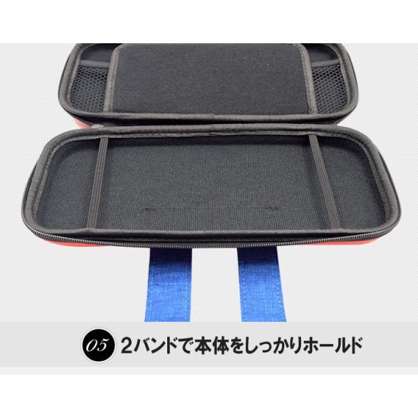 Nintendo Switch スイッチ ケース キャラクター キャリングケース収納ケース キャリーケース カバー 保護 任天堂 EVAケース|barsado2|07
