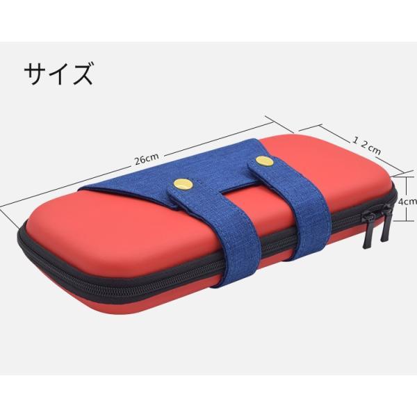 Nintendo Switch スイッチ ケース キャラクター キャリングケース収納ケース キャリーケース カバー 保護 任天堂 EVAケース|barsado2|09