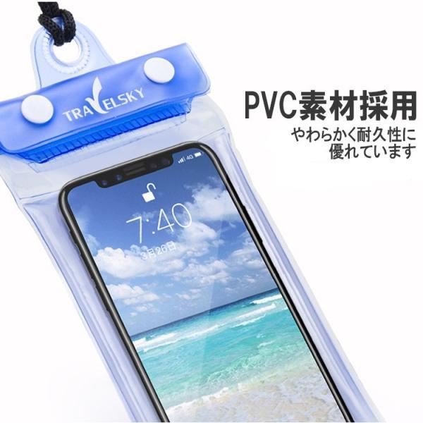 防水ケース 水に浮く iphone スマホ 海 おすすめ  スマートフォン お風呂 防水 防塵 おしゃれ プール スマホ防水ケース 防水スマホケース|barsado2|05