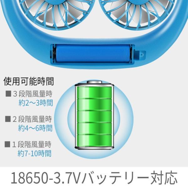 扇風機 ハンディ 首かけ 携帯扇風機 充電式 ハンディファン アロマ 強力 usb 卓上 静音 大容量 おしゃれ 小型 携帯 ミニ 送風機 アウトドア ミニ扇風機|barsado2|05