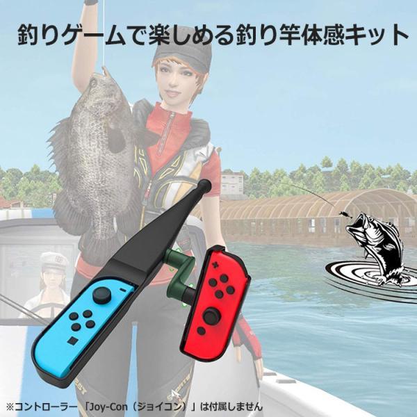 釣りスピリッツ Nintendo Switch 釣竿 釣り竿 フィッシング 釣り ジョイコン スイッチ コントローラー フィッシング|barsado2|02