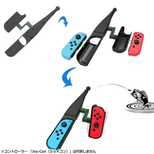 釣りスピリッツ Nintendo Switch 釣竿 釣り竿 フィッシング 釣り ジョイコン スイッチ コントローラー フィッシング|barsado2|05