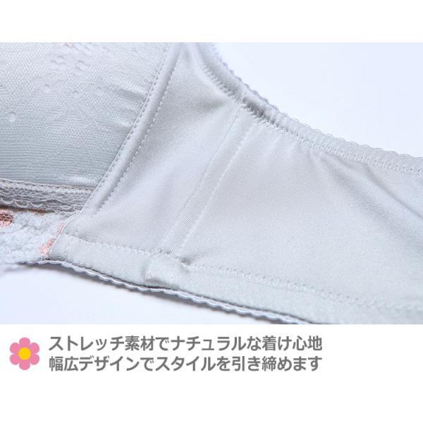 授乳ブラ 前開き ノンワイヤー 授乳期 妊娠 コットン ノンワイヤーブラ ストラップオープン 可愛い 垂れ パッド マタニティ 下着 ブラジャー おしゃれ 育乳 谷間|barsado2|12
