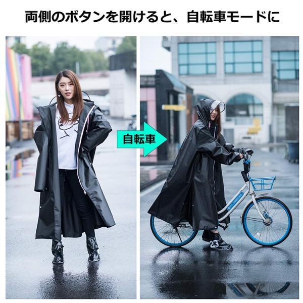 魔法レインコート レディース メンズ ロング 自転車 バイク アウトドア ツバ付き おしゃれ 大きいサイズ ウインドブレーカー かっぱ 通勤 通学 合羽 梅雨対策|barsado2|05