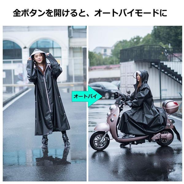 魔法レインコート レディース メンズ ロング 自転車 バイク アウトドア ツバ付き おしゃれ 大きいサイズ ウインドブレーカー かっぱ 通勤 通学 合羽 梅雨対策|barsado2|06