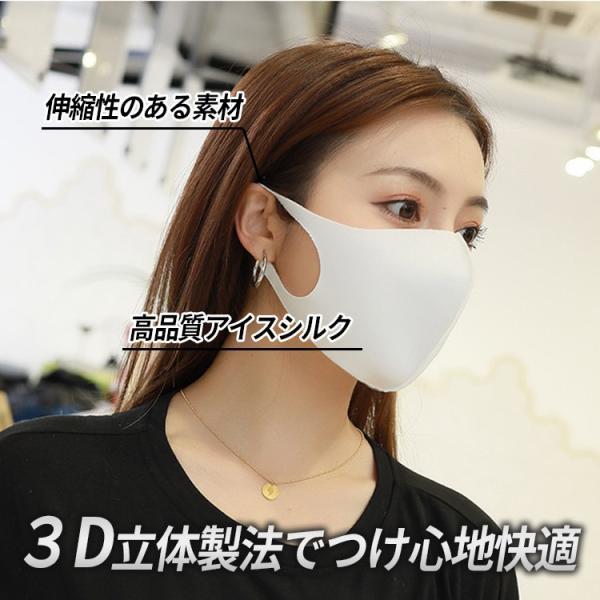 冷感 マスク 夏用 接触冷感 ひんやり 洗えるマスク 夏 アイスシルク 涼しい メンズ レディース 冷感マスク 繰り返し使える クール 通気性 耐久性|barsado2|02