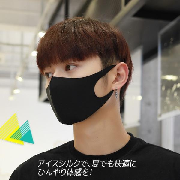 冷感 マスク 夏用 接触冷感 ひんやり 洗えるマスク 夏 アイスシルク 涼しい メンズ レディース 冷感マスク 繰り返し使える クール 通気性 耐久性|barsado2|11