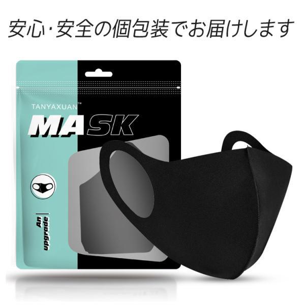 冷感 マスク 夏用 接触冷感 ひんやり 洗えるマスク 夏 アイスシルク 涼しい メンズ レディース 冷感マスク 繰り返し使える クール 通気性 耐久性|barsado2|12