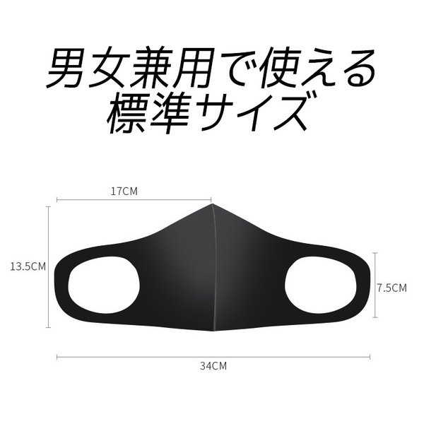 冷感 マスク 夏用 接触冷感 ひんやり 洗えるマスク 夏 アイスシルク 涼しい メンズ レディース 冷感マスク 繰り返し使える クール 通気性 耐久性|barsado2|07