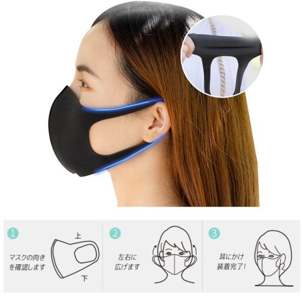 冷感 マスク 夏用 接触冷感 ひんやり 洗えるマスク 夏 アイスシルク 涼しい メンズ レディース 冷感マスク 繰り返し使える クール 通気性 耐久性|barsado2|08
