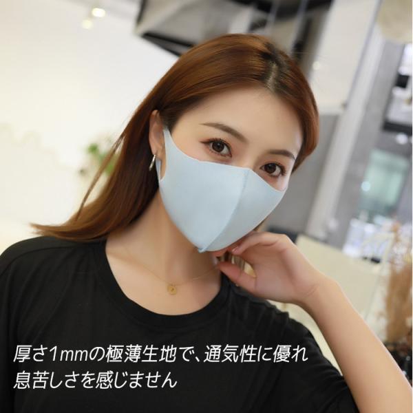 冷感 マスク 夏用 接触冷感 ひんやり 洗えるマスク 夏 アイスシルク 涼しい メンズ レディース 冷感マスク 繰り返し使える クール 通気性 耐久性|barsado2|10