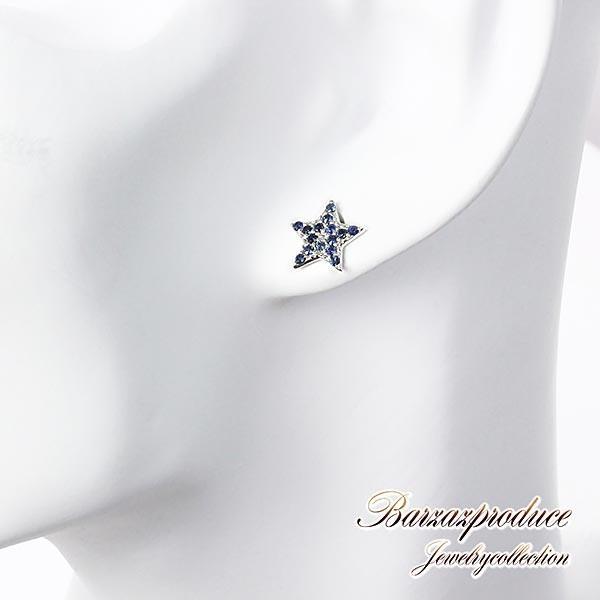 K18 スター ピアス ルビー エメラルド サファイア 18金 ホワイトゴールド 星 プレゼント 誕生日 記念日 贈り物 彼女 娘 嫁 レディース 赤   母の日のプレゼント