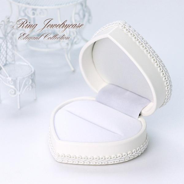 指輪 ケース リングケース ジュエリーボックス ジュエリーケース ハート 指輪入れ リング 婚約指輪 ブライダル ゆびわ 結婚指輪