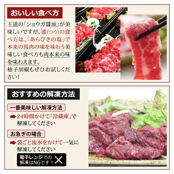 馬刺し 馬肉 熊本 赤身馬刺し 肩200g|basashi|06