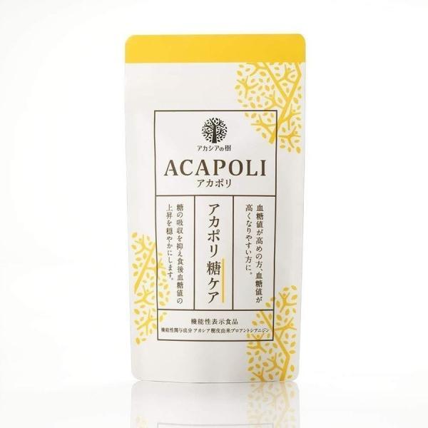 アカポリ 糖ケア 180粒 アカシアの樹のポリフェノール base-shop