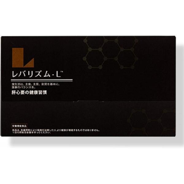 レバリズム L 90粒 ビタミンB2 健康習慣 肝心要 肝臓 お酒 飲酒 サプリメント|base-shop
