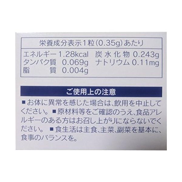 ヴィトックスα アルファ エクストラエディション [2個セット] 30カプセル×2(2ヵ月分)|base-shop|04