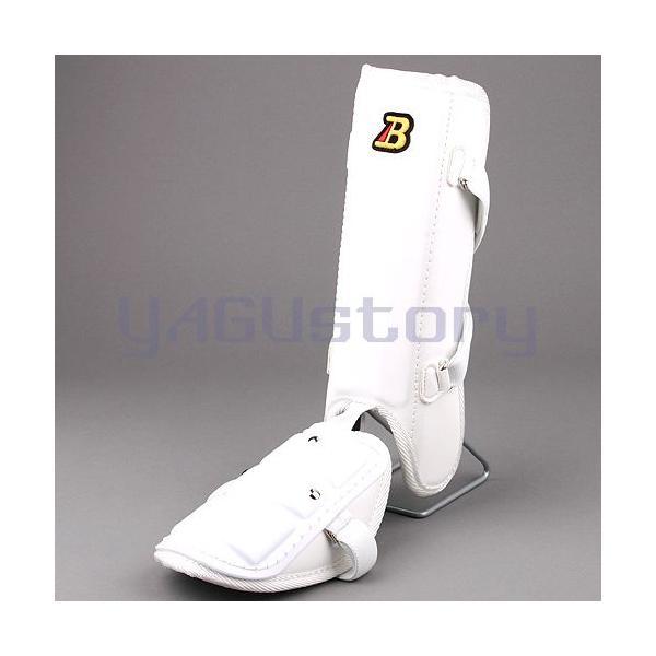 ベルガード BELGARD  学生野球対応 プロ仕様 合皮巻きタイプ フットガード ロングタイプ ホワイト FG910 レッグ ガード