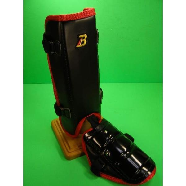 ベルガード BELGARD  プロ仕様 合皮巻きタイプ フットガード ロングタイプ ブラック×レッド FG912 レッグ ガード