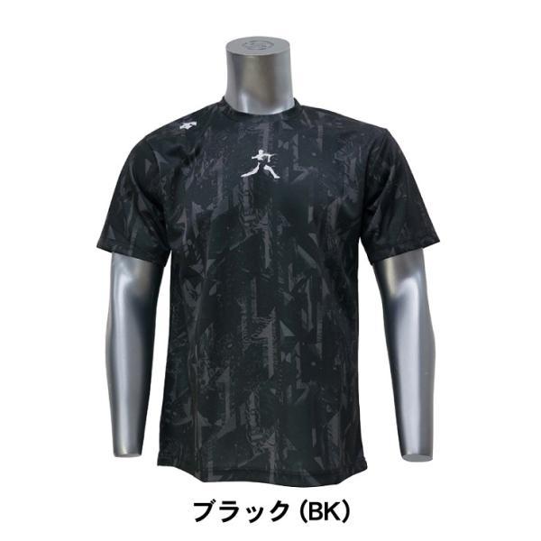 大谷コレクション デサント 野球 限定 半袖 ベースボールシャツ Tシャツ メンズ  DBMOJA51SH descente 大谷翔平 大きいサイズ|baseballparkstandin|07