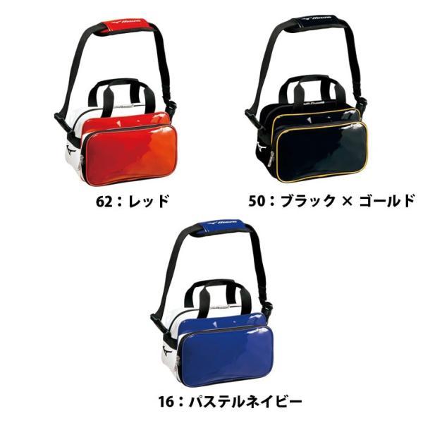 ミズノ 野球 ミニバッグ 1FJD4026  鞄 かばん バック 指導者 保護者 mizuno baseballparkstandin 03