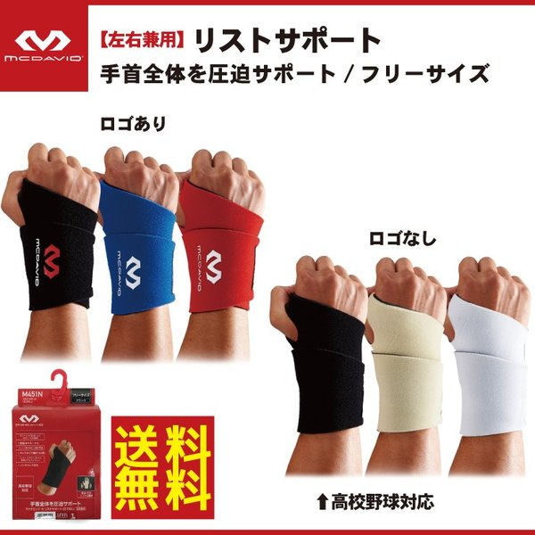 STAND IN_mcd-m451