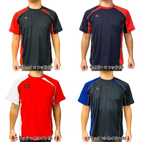 ミズノプロ 九州限定 半袖 Tシャツ ベースボールシャツ 夏用 メンズ 12JA6T01型 スポーツウェア 大きいサイズ mizuno pro|baseballparkstandin|02