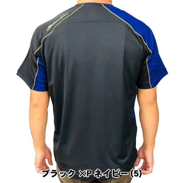 ミズノプロ 九州限定 半袖 Tシャツ ベースボールシャツ 夏用 メンズ 12JA6T01型 スポーツウェア 大きいサイズ mizuno pro|baseballparkstandin|11