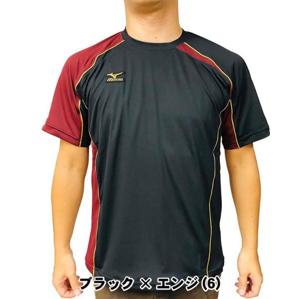 ミズノプロ 九州限定 半袖 Tシャツ ベースボールシャツ 夏用 メンズ 12JA6T01型 スポーツウェア 大きいサイズ mizuno pro|baseballparkstandin|12