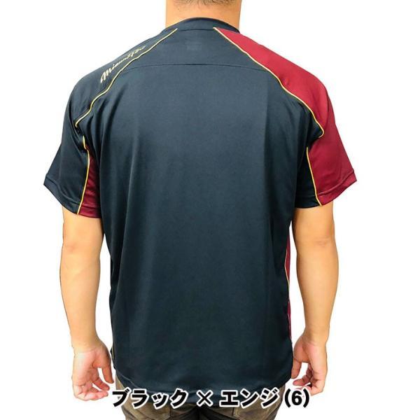ミズノプロ 九州限定 半袖 Tシャツ ベースボールシャツ 夏用 メンズ 12JA6T01型 スポーツウェア 大きいサイズ mizuno pro|baseballparkstandin|13