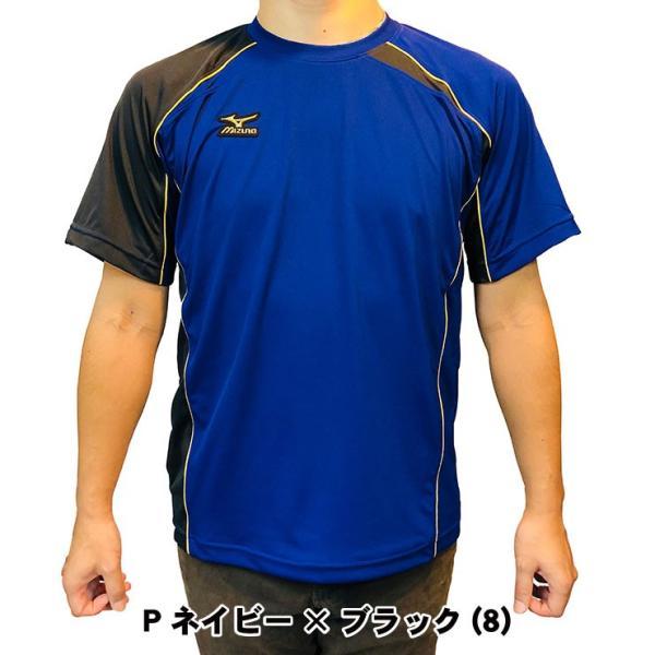 ミズノプロ 九州限定 半袖 Tシャツ ベースボールシャツ 夏用 メンズ 12JA6T01型 スポーツウェア 大きいサイズ mizuno pro|baseballparkstandin|14