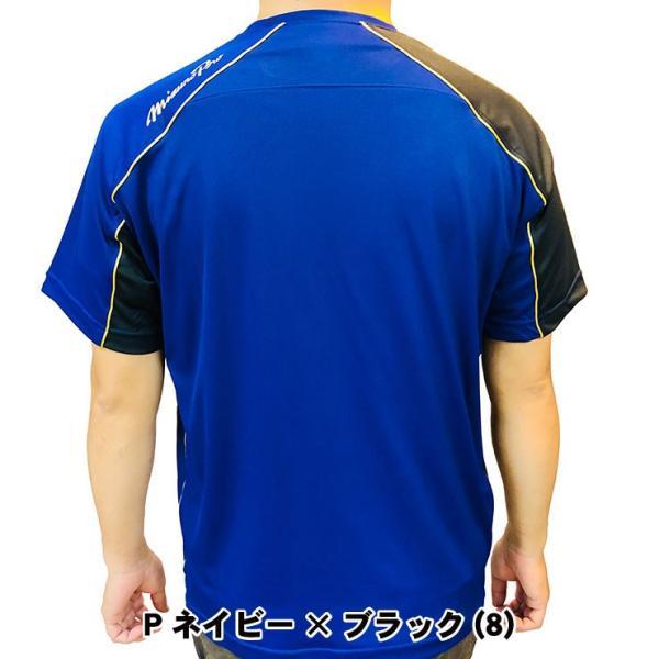 ミズノプロ 九州限定 半袖 Tシャツ ベースボールシャツ 夏用 メンズ 12JA6T01型 スポーツウェア 大きいサイズ mizuno pro|baseballparkstandin|15