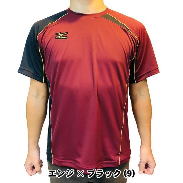 ミズノプロ 九州限定 半袖 Tシャツ ベースボールシャツ 夏用 メンズ 12JA6T01型 スポーツウェア 大きいサイズ mizuno pro|baseballparkstandin|16