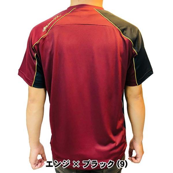 ミズノプロ 九州限定 半袖 Tシャツ ベースボールシャツ 夏用 メンズ 12JA6T01型 スポーツウェア 大きいサイズ mizuno pro|baseballparkstandin|17