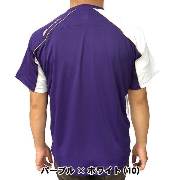 ミズノプロ 九州限定 半袖 Tシャツ ベースボールシャツ 夏用 メンズ 12JA6T01型 スポーツウェア 大きいサイズ mizuno pro|baseballparkstandin|19